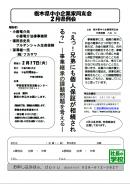 201502_kenrei