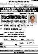201610_kenrei_thumb_jpg-130x184