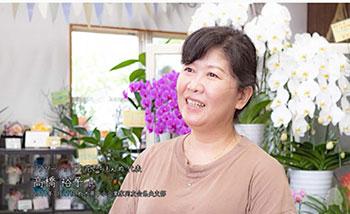 高橋裕子氏インタビュー時の撮影写真
