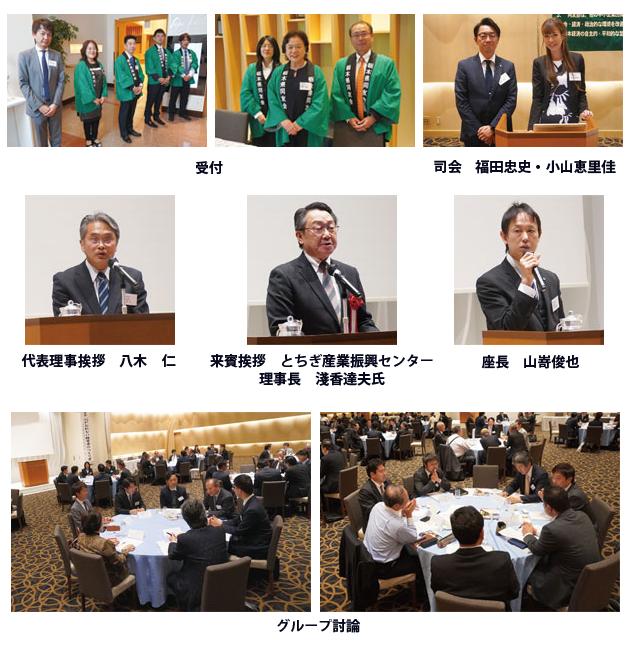2019経営フォーラム 受付・講演の部
