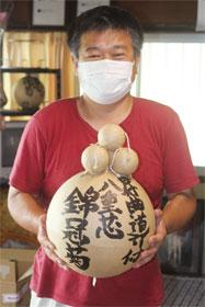 社長 飯田国夫氏 写真